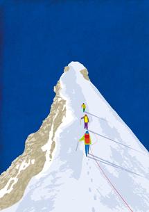 雪山を登る人たちのイラスト素材 [FYI01819792]