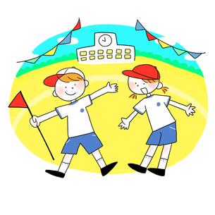 運動会の子供達のイラスト素材 [FYI01819851]