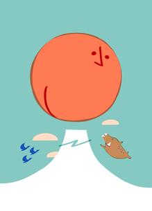 太陽と富士山とイノシシのイラスト素材 [FYI01819940]