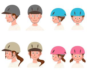 自転車ヘルメットをかぶる男女のイラスト素材 [FYI01819997]