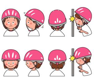 正しい自転車ヘルメットのかぶり方 女の子のイラスト素材 [FYI01820016]