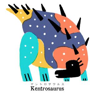 ケントロサウルスのイラスト素材 [FYI01820020]