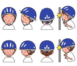 正しい自転車ヘルメットのかぶり方 男の子のイラスト素材 [FYI01820076]