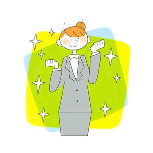 やる気に溢れる女性営業のイラスト素材 [FYI01820079]