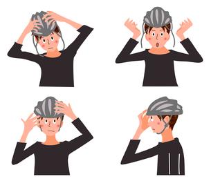 自転車ヘルメットを試着する男性のイラスト素材 [FYI01820108]