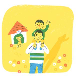 肩車をするお父さんと子供のイラスト素材 [FYI01820410]
