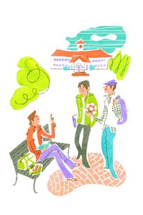 男子大学生のイラスト素材 [FYI01820441]