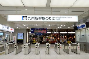 鹿児島中央駅新幹線改札口の写真素材 [FYI01820984]