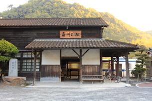 嘉例川駅の写真素材 [FYI01820999]