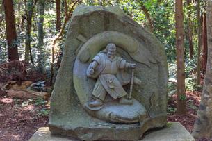 鹿島神宮の大鯰の碑の写真素材 [FYI01821688]