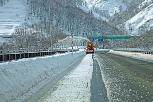 除雪の写真素材 [FYI01822034]