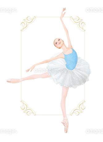 水色のレオタードを着てバレエのアラベスクをする女性のイラスト素材 [FYI01823543]