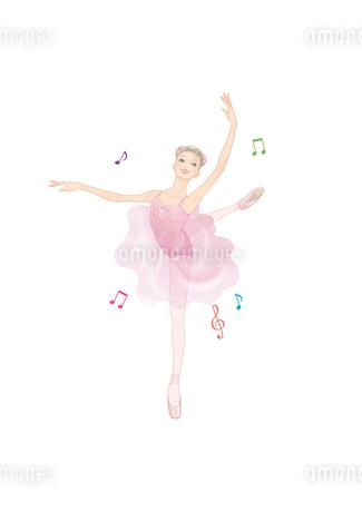 ピンクのレオタードを着て、音楽に合わせてバレエのレッスンをする女性のイラスト素材 [FYI01823800]