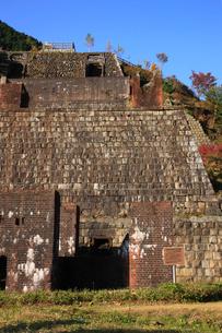 秋の別子銅山跡の写真素材 [FYI01823882]