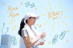 運動している女性のイラスト素材 [FYI01828763]