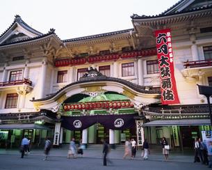 歌舞伎座 中央区の写真素材 [FYI01835360]