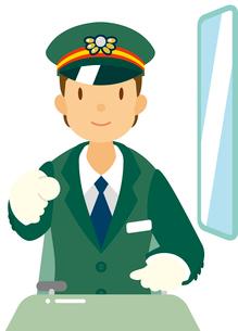 電車運転士 イラストのイラスト素材 [FYI01839226]