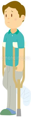 松葉杖をつく男性のイラスト素材 [FYI01845160]