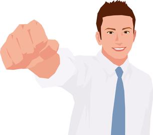 拳を突き出す若いビジネスマンのイラスト素材 [FYI01856822]