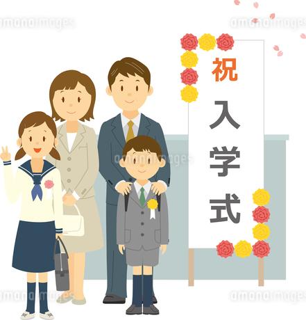 入学式で並んで立つ親子のイラスト素材 [FYI01857247]