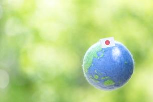 地球儀の写真素材 [FYI01919685]