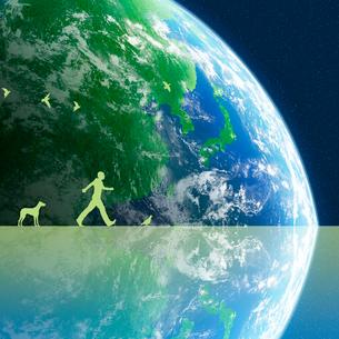 地球と歩く人のイラスト素材 [FYI01925886]