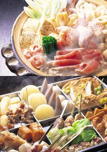鍋料理のイメージ・コラージュの写真素材 [FYI01928312]