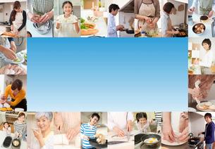 料理と人々の写真素材 [FYI01945284]