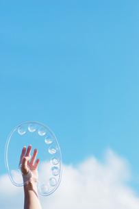 青空とパレットの写真素材 [FYI01945954]