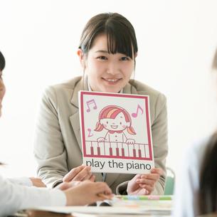 小学生に英語を教える先生の写真素材 [FYI01957483]