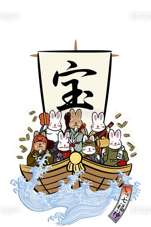 うさぎ七福神と宝船 イラストのイラスト素材 [FYI01965498]