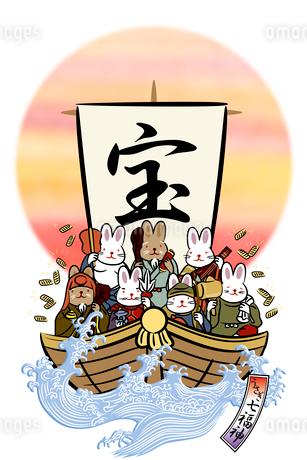 うさぎ七福神と宝船 イラストのイラスト素材 [FYI01967138]