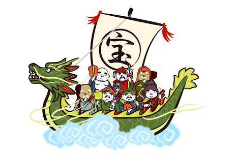龍の形をした宝船に乗る七福神 イラストのイラスト素材 [FYI01968991]