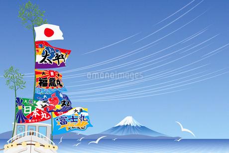 大漁旗を揚げる漁船と富士山 イラストのイラスト素材 [FYI01976191]