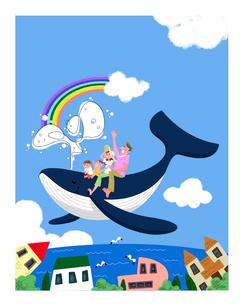 クジラに乗った家族のイメージのイラスト素材 [FYI02029424]