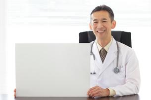 メッセージボードを持つ医師の合成向け人物素材の写真素材 [FYI02029593]