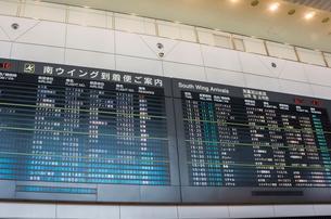 成田空港の掲示板の写真素材 [FYI02040799]