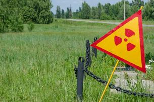 放射能の看板の写真素材 [FYI02040921]