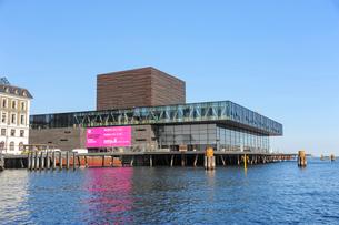 デンマーク新王立劇場の写真素材 [FYI02043531]