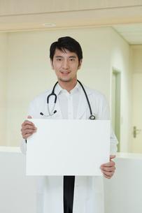 ホワイトボードを持つ医師の写真素材 [FYI02043984]