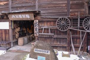 旧岩崎家住宅主屋の写真素材 [FYI02046230]