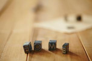 文字イメージ HOMEの写真素材 [FYI02046736]