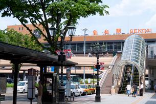 仙台駅 宮城県の写真素材 [FYI02051291]