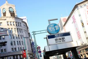銀座の街並み 東京都の写真素材 [FYI02052404]