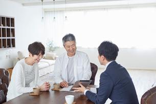 ビジネスマンとシニア夫婦の写真素材 [FYI02065472]