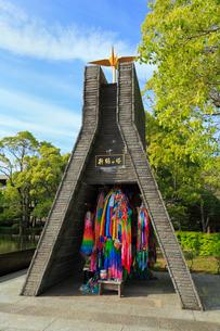 平和公園の折鶴の塔の写真素材 [FYI02081444]