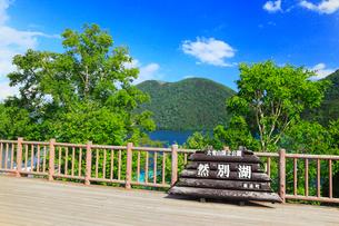 然別湖と天望山の写真素材 [FYI02087480]