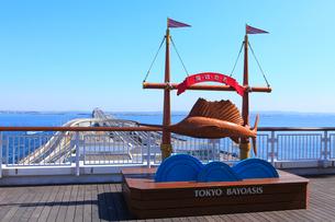 海ほたるP・Aから木更津側を望むの写真素材 [FYI02087978]