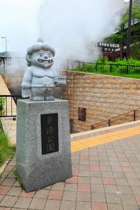 登別温泉のシンボル鬼の写真素材 [FYI02088222]
