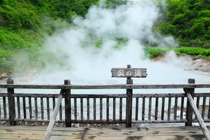 登別温泉・奥の湯の写真素材 [FYI02089556]